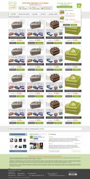 дизайн для сети и-магазинов корпусной мебели