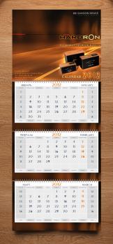 """Календарь на 2012 год компании Торговый Дом """"МЕРА"""""""