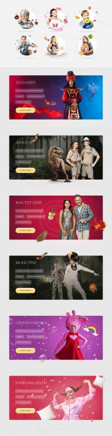 Дизайн иконок и баннеров для сайта