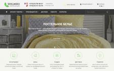 Интернет-магазин Welasko: текстиль для дома
