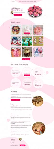 Дизайн сайта для домашней кондитерской