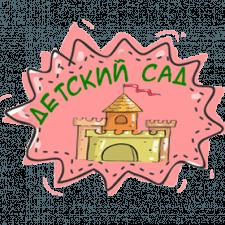 Логотип садика