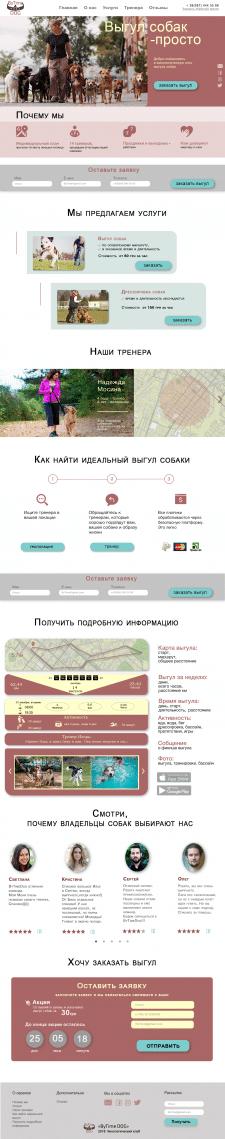 Landing Page,  BiTimeDog