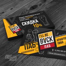Фирменный стиль. Дизайн логотипа и визитки