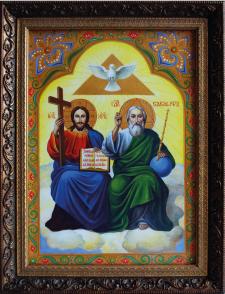 """Икона """"Пресвятая Троица"""""""