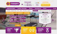 OpenCart размещение баннеров, доработка страницы