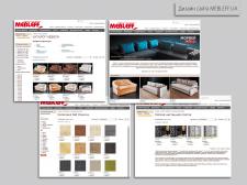 Редизайн сайта, перенос данных на новую версию