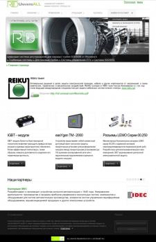 Сайт представительства Shnider Electric в Москве