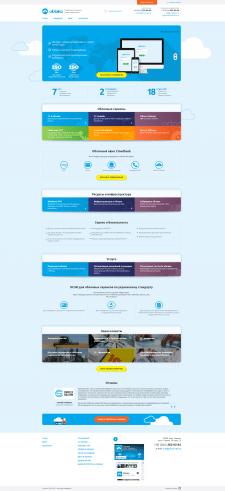 Сайт компании облачных услуг