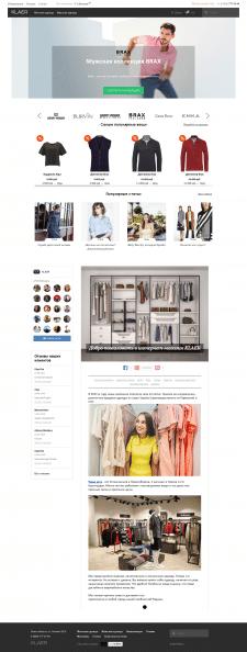 Адаптивный интернет-магазин ModX Revo Shopkeeper