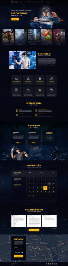 Дизайн и верстка лендинга VR клуба