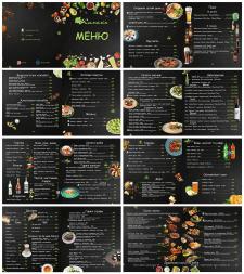 Дизайн меню для кафе