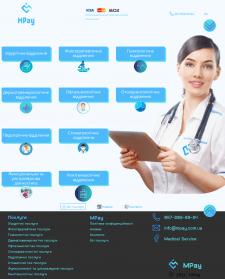 Веб - Дизайн | Главная Страница Компании Медицины