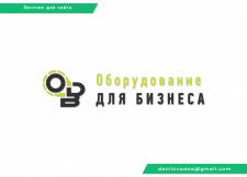 Логотип для сайта_Оборудование для бизнеса