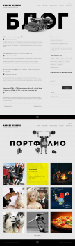 Сайт для Front End разработчика