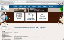 Разработка сайта для компании Кредо Сервис