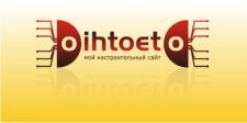 лого для портала - OiHtoEto