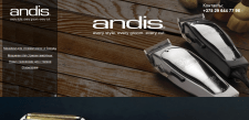 andis.by
