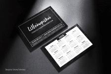 Календарик для ломбарда