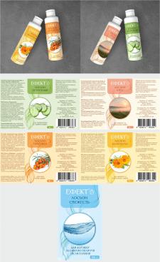 дизайн упаковки лосьонов