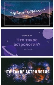 Дизайн баннера для соц.сети