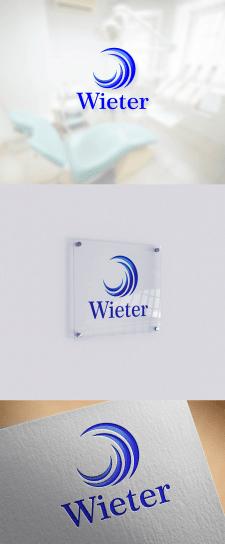 Логотип для медицинской организации