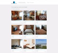 Квартиры посуточно в Самаре