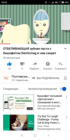 Сценарий рекламного ролика для отбеливающей пасты