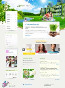 Ecoproject - сайт девелоперской компании