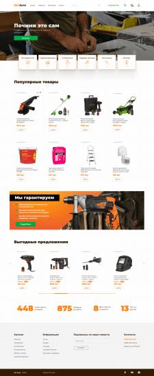 Интернет-магазин MD Build