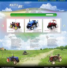 Сайт по продаже мини-тракторов