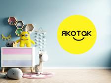 Логотип для дестких развивающих игрушек