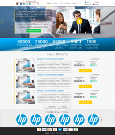 Сайт инвест платформы