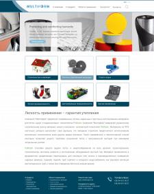 Дизайн сайта-визитки компании Multifoam