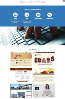Мой сайт asv.com.ua