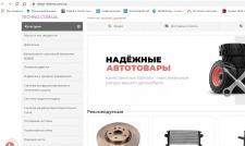 Добавить товары на сайт автозапчастей   Opencart 2