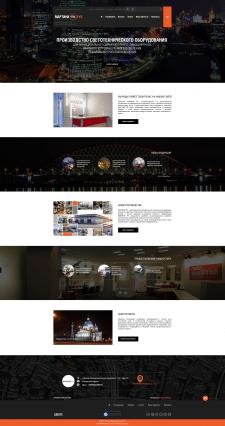 Сайт производителя светотехники