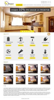 Дизайн главной странички сайта