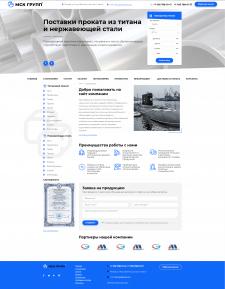 Сайт на MODX