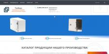 Seo Оптимизация сайта компании ТехКорс