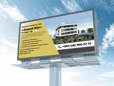 Дизайн білборда для реклами будівельного комплексу