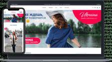 Разработка интернет-магазина Ukreina