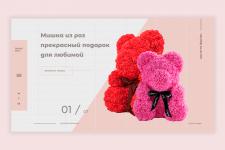 Belle&Bear | Мишки из роз