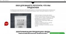 Разработка идеи логотипа и нейминг LabiD.net