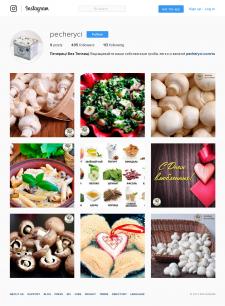 Instagram - Выращивание грибов в домашних условиях