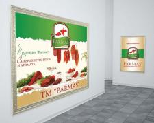 Баннера для мясокомбината PARMAS