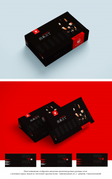 дизайн упаковки суши