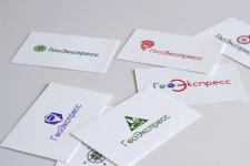 Несколько вариантов логотипов для ГеоЭкспресс