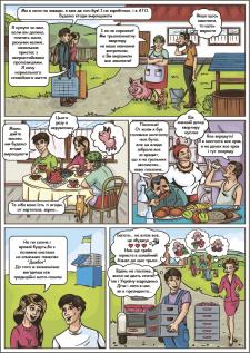 Рекламный комикс по сценарию заказчика
