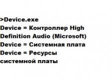 C++, которая выводит список всех Windows устройств